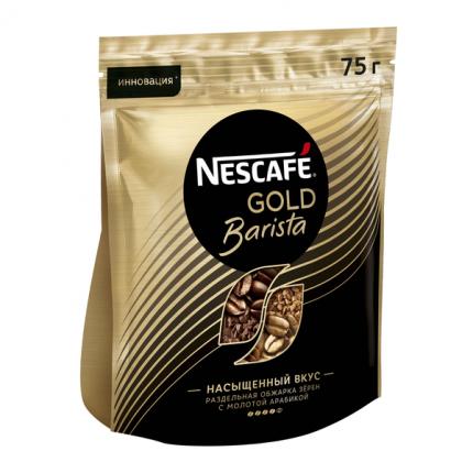 Кофе растворимый Nescafe gold barista пакет 75 г