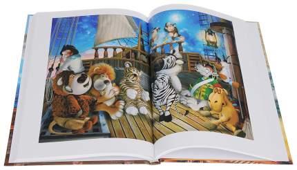 Книга Перо Мишкин ковчег +CD