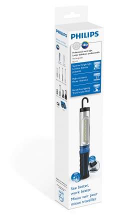 Led Inspection Lamps, Перезаряжаемая Лампа Rch10 Philips арт. LPL20X1