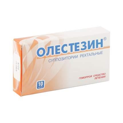 Олестезин суппозитории ректальные 10 шт.