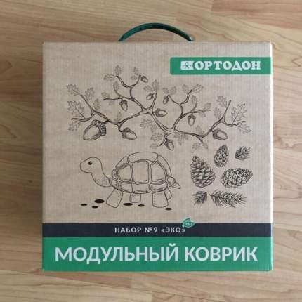 Модульный коврик Ортодон Набор №9 ЭКО