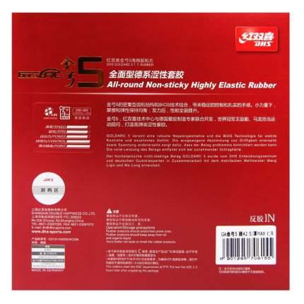 Накладка для ракетки DHS Goldarc 5 47.5 черная max