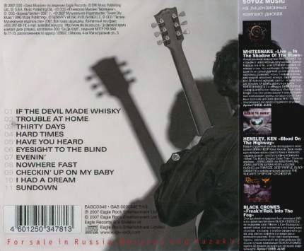 Аудио диск Gary Moore Close As You Get (RU)(CD)