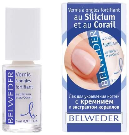 Лак для укрепления ногтей Belweder с кремнием и экстрактом кораллов 8мл