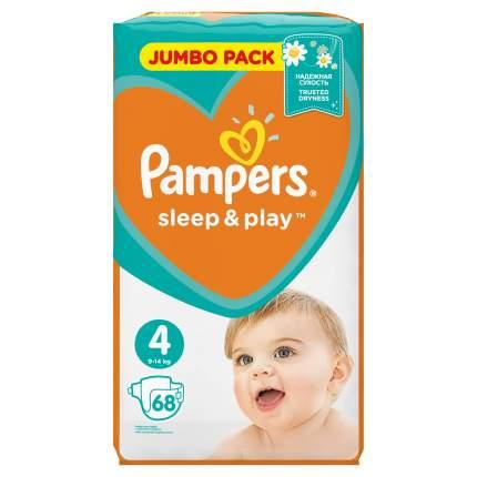 Подгузники Pampers Sleep & Play 4 (8-14 кг), 68 шт.