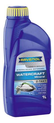 Моторное масло Ravenol Watercraft Mineral 2-Takt 5W-30 1л