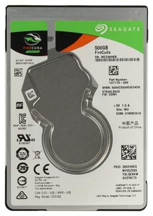 Внутренний жесткий диск Seagate FireCuda 500GB (ST500LX025)