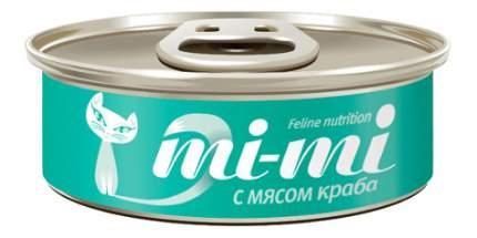 Консервы для кошек и котят Mimi, с крабом в желе, 80г