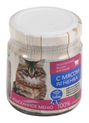 Консервы для кошек TiTBiT, с мясом ягненка, 100г
