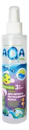 Спрей для волос детский Aqa Baby Kids Спрей Для Легкого Расчесывания Волос, 200 Мл