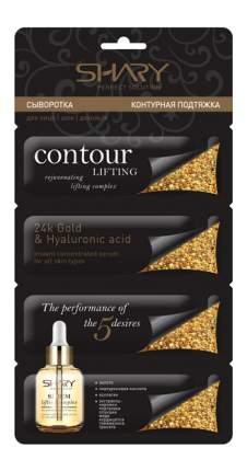 Сыворотка для лица шеи декольте 24К золото и гиалуроновая кислота SHARY 4х2г