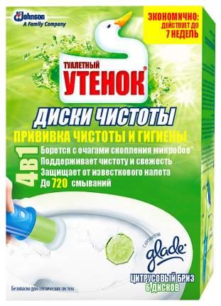 Чистящее средство для унитаза Туалетный Утенок диски чистоты цитрусовый бриз 38 г