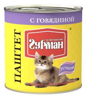 Консервы для котят Четвероногий Гурман Паштет, говядина, 240г