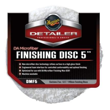 """Финишный полировальник DA Microfiber Finishing Disc 5"""" 12.7 см. Комплект 2 шт. DMF5"""