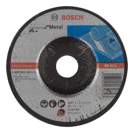 Диск обдирочный Bosch Standard по метал 125х6 вогн 2608603182