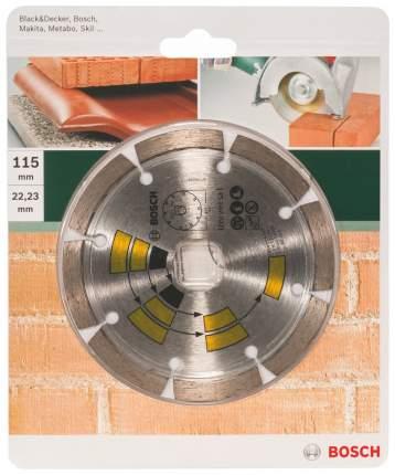 Диск отрезной алмазный Bosch УНИВЕРСАЛЬНЫЙ 115 мм DIY 2609256400
