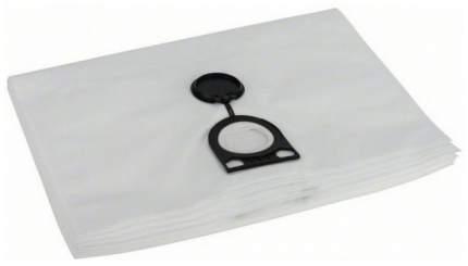 Пылесборник для пылесоса Bosch 2605411163