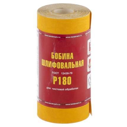 Наждачная бумага No name Рос 75632