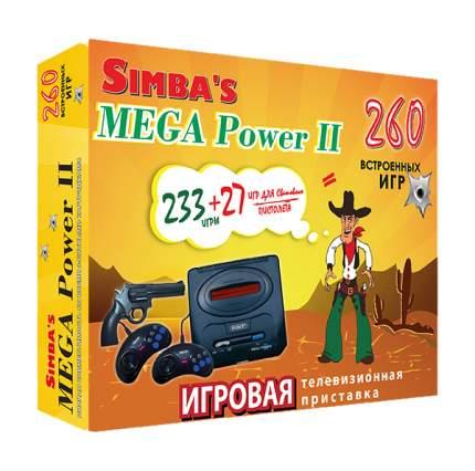 Игровая приставка Simba's Mega Power II + 260 игр