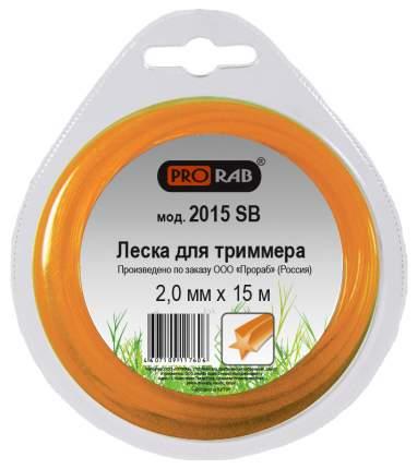 Леска для триммера Prorab 2015SB 00003081