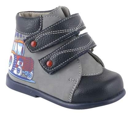Ботинки детские Скороход Для мальчиков синий/серый 17 размер