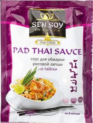 Соус  Sen Soy premium pad thai  для обжарки рисовой лапши по-тайски 80 г