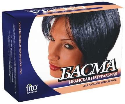 Краска для волос Фитокосметик Басма иранская натуральная 125 г