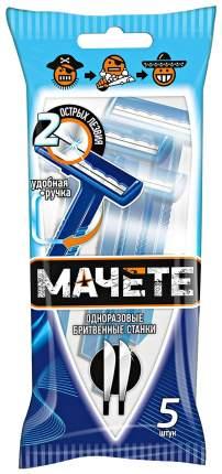 Станок для бритья Мачете II Одноразовый с 2 лезвиями 3 шт