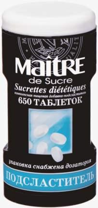 Подсластитель Maitre de Sucre 650 таблеток
