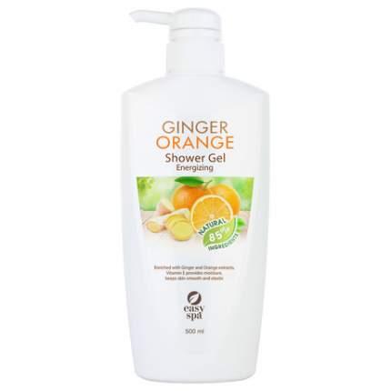 Гель для душа Easy Spa Ginger Orange Energizing Shower Gel, 500 мл