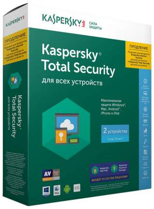 Антивирус Kaspersky Lab Total Security2ПК/1Г продление KL1919RDBF