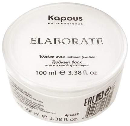 Воск для укладки Kapous Professional Elaborate 100 мл