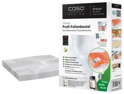 Пакеты для вакуумного упаковщика CASO 1220