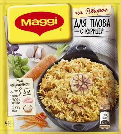 Смесь  Maggi  на второе сухая для плова с курицей 24 г