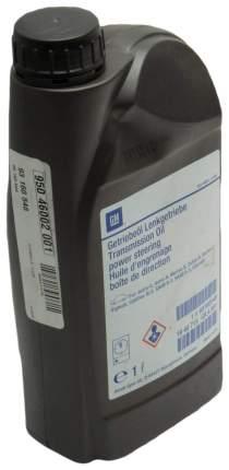 Жидкость гур General Motors 1л 93160548