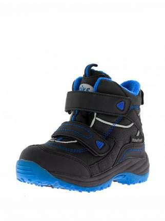 Ботинки демисезонные для мальчика Reike Basic DB19-007 BS black/blue р. 21