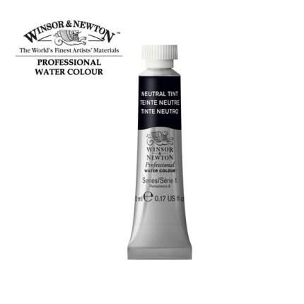 Акварель Winsor&Newton Artists Watercolour нейтральный серый 5 мл