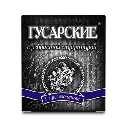 Презервативы Гусарские ребристые 3 шт.