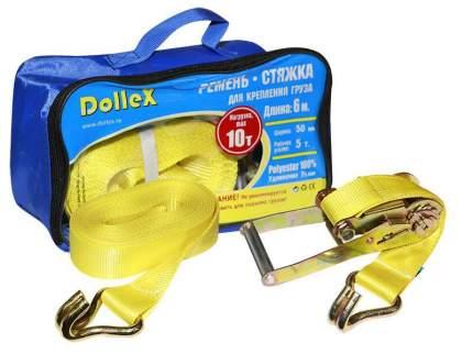 Стропа для крепления груза 10т 6м х 50мм Dollex ST-065010