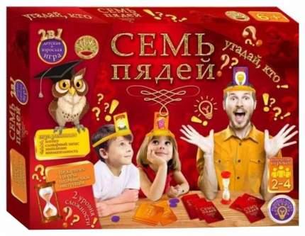 """Игра настольная """"Семь пядей"""""""