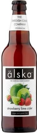 Пиво Alska Strawberry & Lime 0.5 л