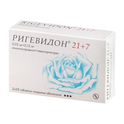 Ригевидон 21+7 таблетки 21 шт.