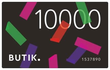 Сертификат Подарочный сертификат Butik 10000...