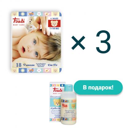 Подгузники детские Trudi Maxi 7-18кг + шампунь