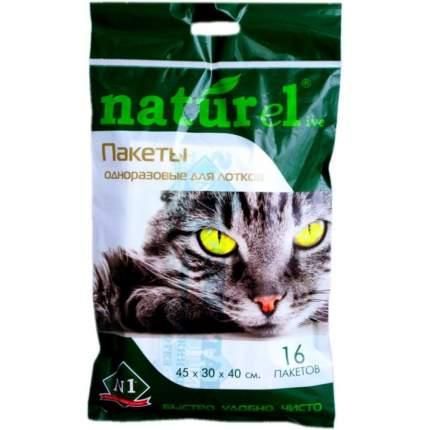 Пакеты для кошачьего туалета Naturel 30х45х40 см, 9 шт