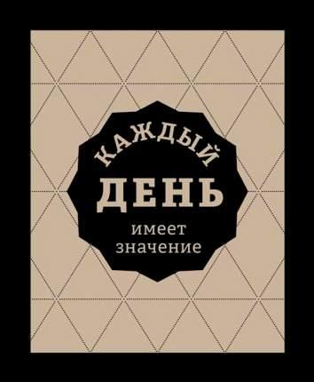Картина на холсте 30x40 Каждый Ekoramka HE-101-348