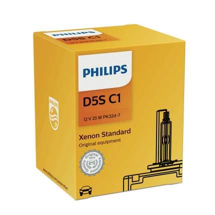 Автолампа D5s (25w) Pk32d-7 Xenon 4300k 12410 C1 Philips арт. 12410C1