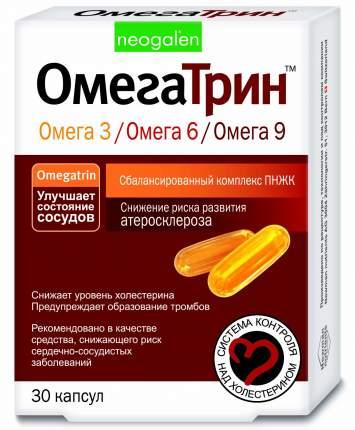 БАД Омегатрин капсулы 780 мг 30 шт.