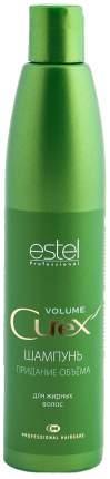 Шампунь Estel Professional Curex Volume Shampoo 300 мл