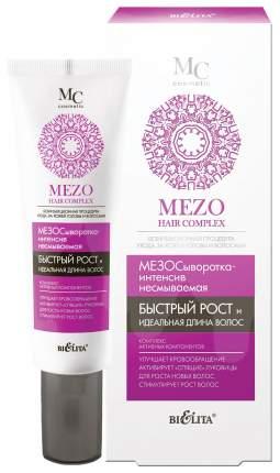 Сыворотка для волос Белита Mezo Hair Быстрый рост и Идеальная длина волос 30 мл